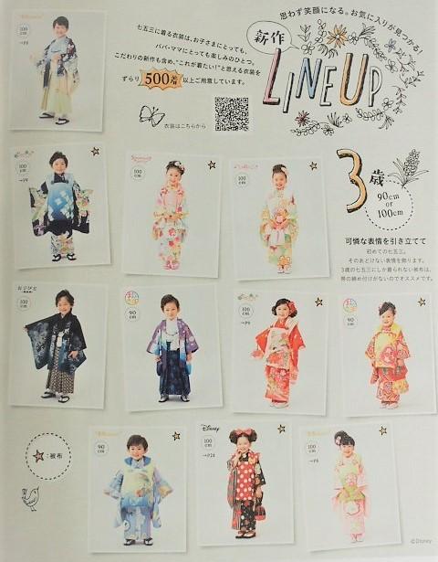 3歳女の子の新作着物で人気はどれ?