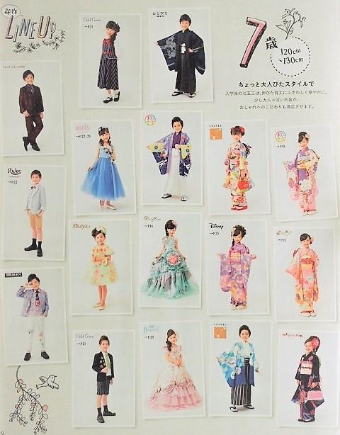 7歳女の子用で人気の着物はどれ?