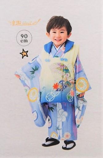 3歳男の子用被布(凛趣/羽織)