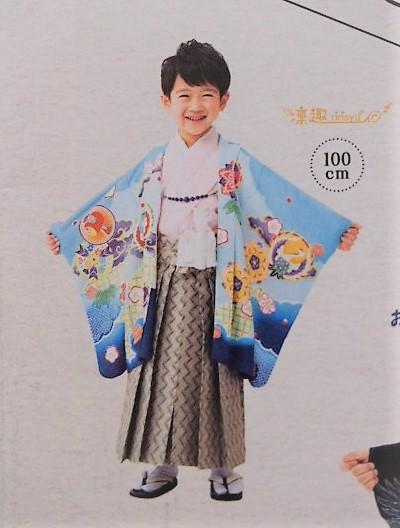 3歳男の子用羽織(凛趣水色)