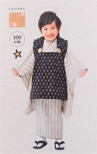 3歳男の子用被布(しきぶろまん)